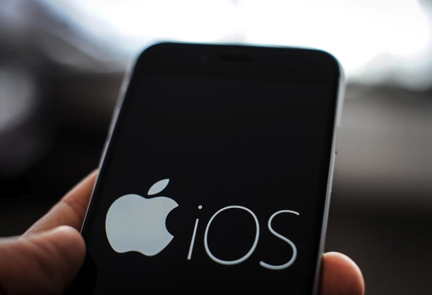 Como acessar iPhone de outra pessoa remotamente