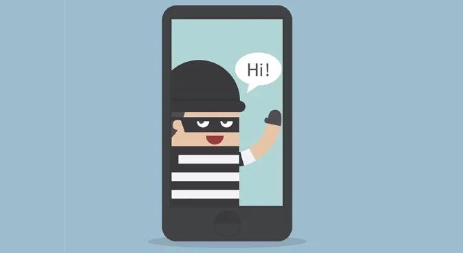 Como saber se meu iPhone está sendo espionado por Whatsapp